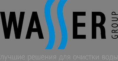 Вассер групп Москва